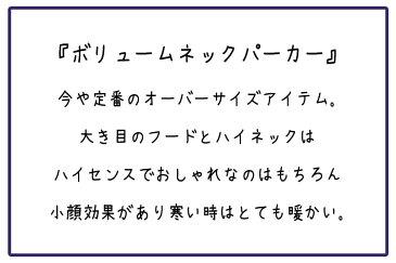 パーカー プルオーバーパーカー メンズ ボリュームネック トップス ハイネック オーバーサイズ 綿 ゆったり 大きめ ビッグ かっこいい おしゃれ 韓国 黒 ブラック ブルー