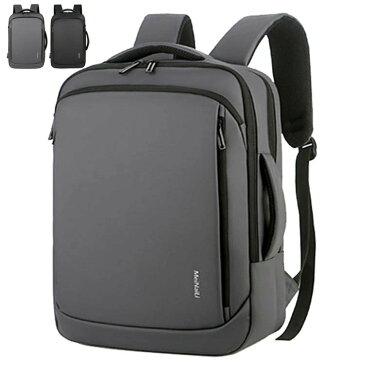 ビジネス リュック メンズ 薄型 軽量 防水 キャリーオンバッグ 3WAY バックパック 通勤 スーツ ビジネスリュック PC対応 パソコン アウトドア バッグ 鞄 コンパクト 大容量 通学 旅行 黒 ブラック グレー かっこいい おしゃれ 送料無料