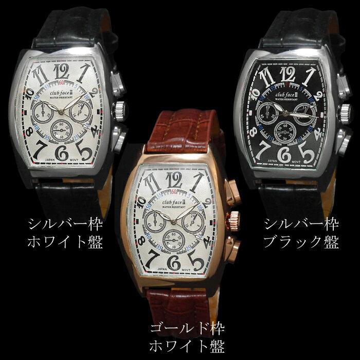 ケース付  2000円  ビザン数字革バンド メンズ腕時計 CF-1047