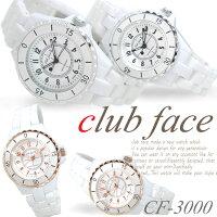メンズ腕時計CLA-1036NO