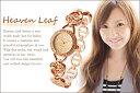 (送料無料&ケース付)エレガント♪レディース腕時計 ジルコニア フェイス ハートブレス クォーツ HL-1510