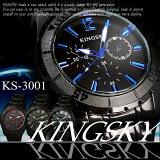 (ケース付き&送料無料♪) 腕時計 メンズ ブラックメタル マットベゼル ウォッチ 男性用 YKSB-3001