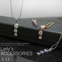 ☆2wayクロスプレート★ネックレス☆数量限定sale★¥1580