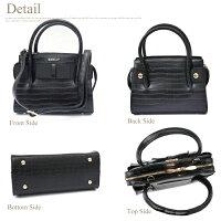 バッグ送料無料¥3790レディースバッグインバッグトートポーチDA-1367DK