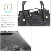 バッグ送料無料¥4290レディースバッグインバッグハンドバッグポーチショルダーミニバッグ入学卒業TAC-2025DK