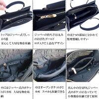 BAGレディースバッグ3790円→3290円2WAYショルダーベルト付メタルハンドハンドバッグBAL-015D