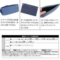バッグ送料無料¥3790レディースハンドバッグショルダーベルト斜めか掛けショルダーバッグ通勤TAC-2018DK