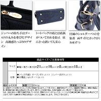 バッグ送料無料¥3790レディースミニバッグハンドバッグショルダーバッグ2WAYポーチTAC-2023DK