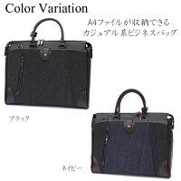 BAG送料無料¥39902WAYレディースバックトートバッグバッグインバッグハンドバッグ◇4A14-32