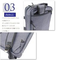 BAG送料無料¥3990バッグビジネスバッグショルダーバッグリュックメンズ三方開きLAP-4M937DK