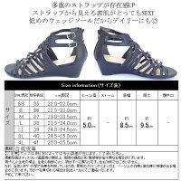 【1AU】送無2390円ヒール8.5cm厚底ウェッジソールクロスストラップサンダルSC-11205