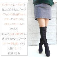 ロングブーツ送料無料4990円ヒール12.0cmヒールスタッズメタリックストームくしゅくしゅ(of-2E)13M73736