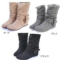 ブーツ送無2990円ショート2WAYインヒールモチーフベルトくしゅくしゅローヒール(3-3F.D4)SC-7413