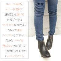 【1Z】送無¥3000ヒール6.0cmヒョウ柄レオパードサイドジッパースエード素材ブーティブーツSC-11552