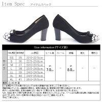 パンプス送無2000円ビジューアーモンドトゥ太ヒールミドルヒール7.0cm(1Z)YO-F-41ブラックスエード素材