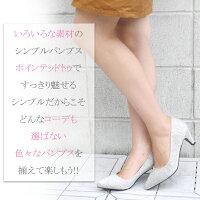 【2Q】送無¥2260ヒール6.5cm幅広3Eポインテッドトゥシンプルパンプス30004-18AGR703