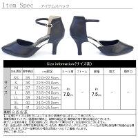 パンプス送無2000円セパレートアンクルストラップサンダルミドルヒール7.0cm()YO-258