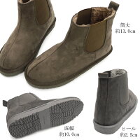 ブーツ送無3000円ブーティヒョウ柄レオパードサイドジッパーミドルヒール(1Z)SC-11552