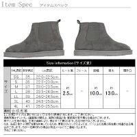 ブーツ送無2000円ムートンサイドゴアショート丈ローヒール(2B)SC-11560
