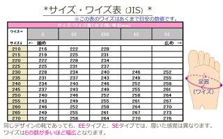 送無¥2990ヒール4.0cm幅広3Eバイカラーキルティング風ステッチミドルブーツ(1B横)30007-04AGR895