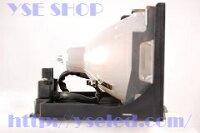 サンヨーPOA-LMP111汎用プロジェクターランプ【送料無料】120日保証
