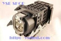 ソニーXL-2400汎用プロジェクターランプ【送料無料】120日保証