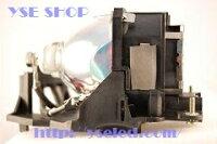 パナソニックET-LAE900汎用プロジェクターランプ【送料無料】120日保証