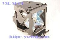 パナソニックET-LAE100汎用プロジェクターランプ【送料無料】120日保証