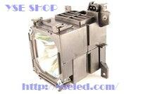 エプソンELPLP28汎用プロジェクターランプ【送料無料】120日保証