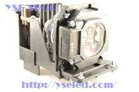 パナソニックET-LAB80汎用プロジェクターランプ【送料無料】120日保証