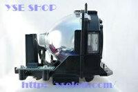 パナソニックET-LAD60W汎用プロジェクターランプ2灯セット【送料無料】120日保証