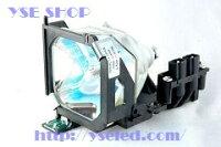 エプソンELPLP10S汎用プロジェクターランプ【送料無料】120日保証