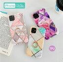iPhone 11ケース iPhone SEケース iPho
