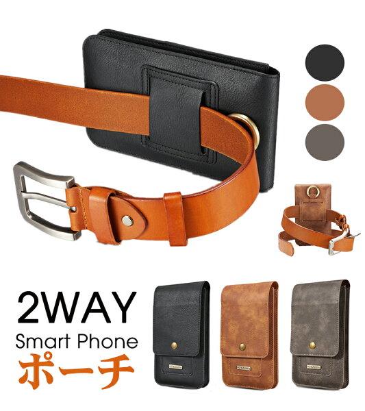 あす楽配達  5.5インチ  6.5インチ スマホポーチお財布バッグポシェットベルトポーチウェストベルトバッグiPhone/G