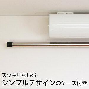 電動昇降バトンケース付きタイプWMB4040