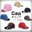 キャップ メンズ ベースボール レディース 帽子 UVカット 男女兼用...