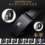 バックル メンズバックルベルト ビジネス ブラック ゴールド シルバー プレゼント