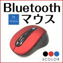 bluetooth マウス 小型 光学式 ワイヤレスマウス ...