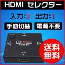 HDMI セレクター HDMI ...