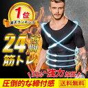 加圧シャツ メンズ 加圧下着 加圧インナー 加圧Tシャツ 半...