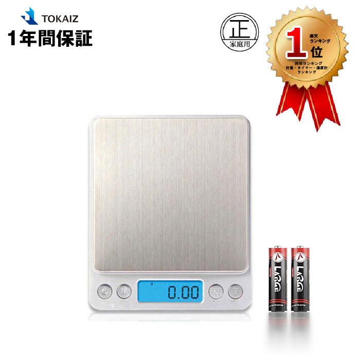 計量・タイマー・温度計, キッチンスケール 10 14.31 0.1g 0.01g 500g 3kg TOKAI