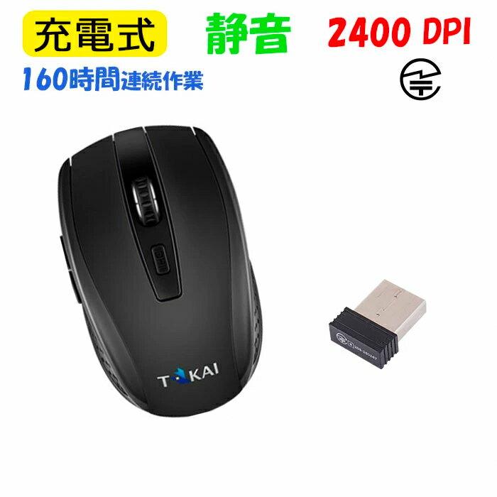 マウス・キーボード・入力機器, マウス  180 720mAh 2400DPI 4DPI 6 TOKAI