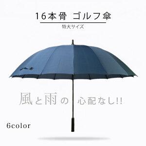 ゴルフ傘 巨大傘 直径100cm 16...