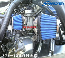 SIMOTA高性能・高耐熱パワーフィルター4個SET50mmバンディッド400/GSX-R400/GSX-R1100等に