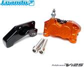 【超高品質】FRANDOラジアルマウント4PODキャリパー+200mm専用サポート+専用ボルト+エアフリーバンジョーボルト付 オレンジ アドレスV125GアドレスV125S