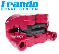 【超高品質】FRANDOラジアルマウント4PODキャリパー+200mm専用サポート+専用ボルト+エアフリーバンジョーボルト付レッドアドレスV125GアドレスV125S