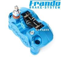 【超高品質】FRANDOラジアルマウント4PODキャリパー+245mm専用サポート+専用ボルト+エアフリーバンジョーボルト付ブルーシグナスX3型
