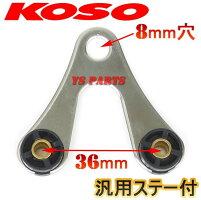 【正規品】KOSO針式LEDタコメーターシグナスX/BWS125X/BW'S125X/マジェスティ125/アクシストリート等に