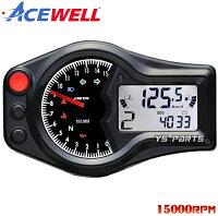 【正規品】ACEWELL完全防水マルチメーターC[15,000rpm指針モデル]XR100モタードXR250モタードXR400ホーネット250ホーネット600ホーネット900VTR250等