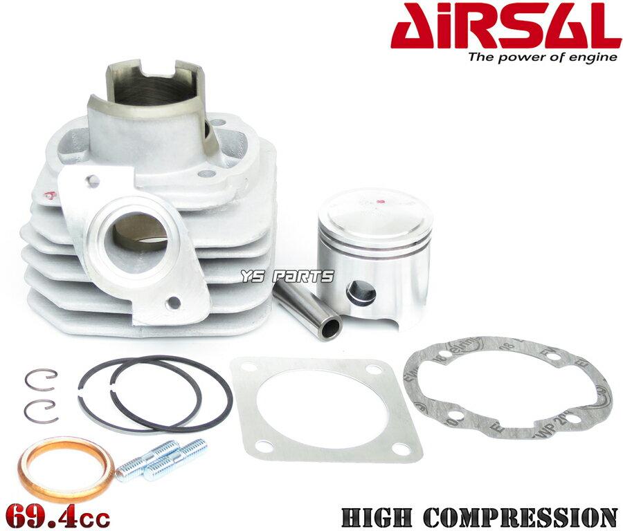 エンジン, ボアアップキット Airsal6 69.4cc SR(AF18AF25)SRZX(AF27AF28) (AF24AF30AF31)